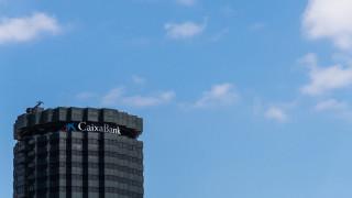 Сделка създава най-голямата банка в Испания