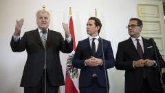 Италия, Германия и Австрия преговарят за затваряне на южния мигрантски маршрут