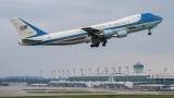 Отменете поръчката за новия президентски самолет на САЩ, зове Тръмп