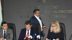 Прокурист влиза утре във ВиК-Перник