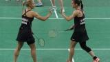 Габриела и Стефани на полуфинал в Дъблин