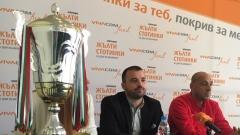 Треньорите на Лукойл и Рилски спортист преди мача за Суперкупата: Да направим хората щастливи