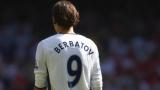 Димитър Бербатов в Топ 20 на най-добрите нападатели, играли във Висшата лига
