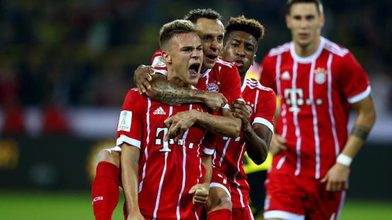 Категорични победи за Байерн и Борусия за Купата на Германия