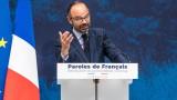 """Франция закрива най-старата си АЕЦ – """"Фесенхайм"""""""