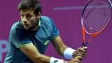 Испански тенисист беше дисквалифициран заради скъсани гащи