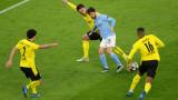 Манчестър Сити победи Борусия (Дортмунд) с 2:1 в Шампионска лига
