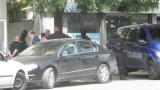 Арестуваха двама антимафиоти в Благоевград
