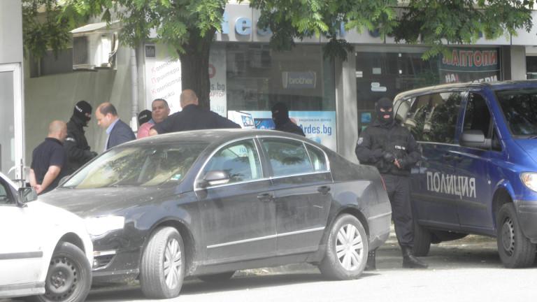 По обвинителен акт на Районна прокуратура - Благоевград съдът е