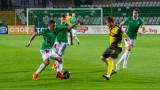 Берое приема Ботев (Пд) в плейофен двубой от Първа лига