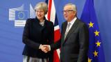 Няма споразумение за Брекзит