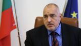 Борисов поел ангажимент да няма по-зелено правителство