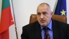 Борисов изпрати съболезнования за смъртта на сръбския патриарх
