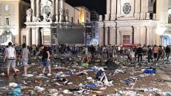 Потвърдиха първия смъртен случай след инцидентите в Торино