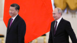 Русия и Китай застават срещу драматични промени, които светът не е виждал 100 години