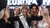 35-годишната, която стана новата Мис Германия