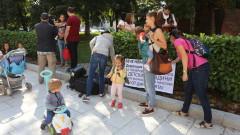 Протест срещу липсата на детски градини в София