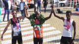 Кениец спечели 36-ия лекоатлетически маратон на София