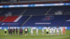 След много драма - ПСЖ не успя да победи Бордо