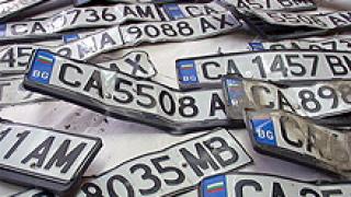 Българските коли неуловими за глобите в Рим