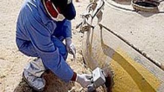 МААЕ откри частици високо обогатен уран в Египет