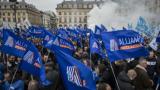 Хиляди полицаи на протест в Париж
