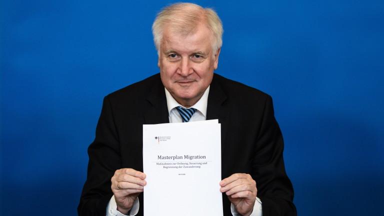 Министърът на вътрешните работи на Германия Хорст Зеехофер представи дългоочаквания