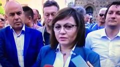 БСП започна консултации за вота на недоверие