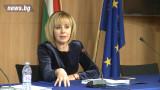 Манолова: Парите за хората с увреждания изтичат в бездна