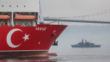 Втори кораб на Турция сондира край Кипър