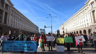 Медицински специалисти протестират под прозорците на Борисов