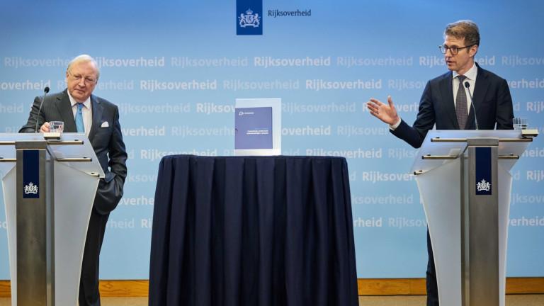 Нидерландия спира незабавно чуждестранни осиновявания заради трафик на деца