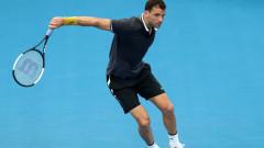 Григор Димитров победи Йошихито Нишиока в Австралия