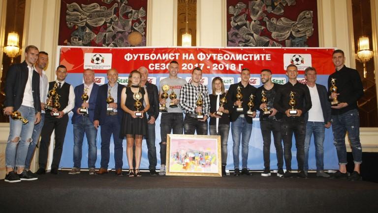 За 18-а поредна година Асоциацията на българските футболисти организира анкетата