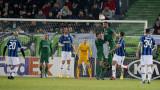 Лудогорец няма какво да губи довечера срещу Интер