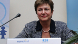 Готвят силен икономически ресор за Кристалина Георгиева