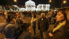 Трета вечер на протести в Македония