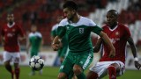 Засилени мерки за сигурност в Благоевград заради Пирин - ЦСКА