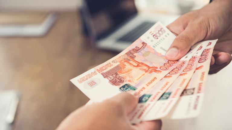 Най-високите заплати в Русия през 2019 г. са получавали специалистите