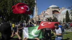 """Турция скастри ЕС за критиките му за """"Света София"""", нямал право да ѝ се меси"""