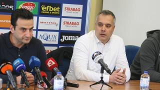 """Привържениците на """"Левски"""" очакват среща с Борисов"""