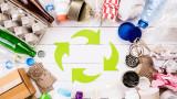 Опаковките, които са врагове на околната среда