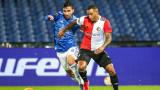 Динамо (Загреб) продължава с отличното си представяне в ЛЕ, класира се за елиминациите
