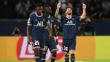 ПСЖ победи Манчестър Сити с 2:0 в Шампионска лига