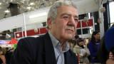 24 май да стане национален празник на България, пожела Стефан Цанев