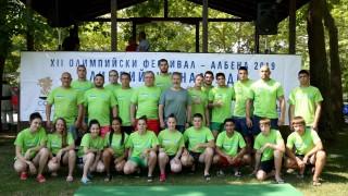 Бъдещите спортни звезди на България се събраха на Олимпийския фестивал на БОК в Албена