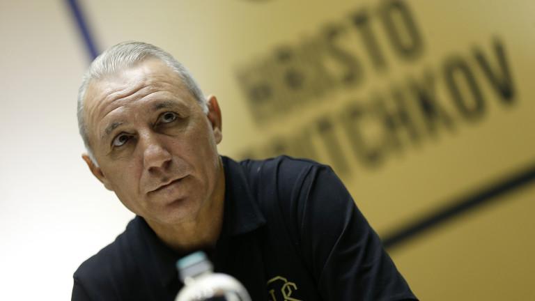 Христо Стоичков: Съболезнования към семейството на човека, който ме заведе в Барселона