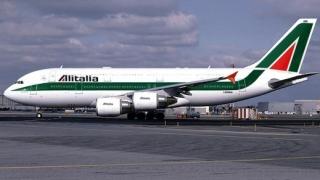 Alitalia най-после продадена