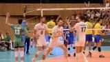 НА ЖИВО: България - Бразилия 15-25, 19-25, 22-25