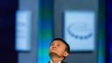 Азиатската следа на Джак Ма и идва ли краят на инвестиционния подем в Китай